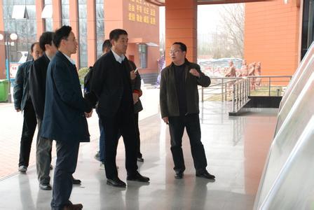 国家文物局副局长关强到大河村遗址利来国际娱乐调研指导工作