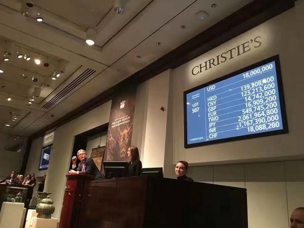 日本美术馆纽约拍卖中国国宝 10件大赚17亿