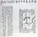 纪念列子诞辰2467年研讨会暨中国古代石刻艺术拓片展在郑州举办