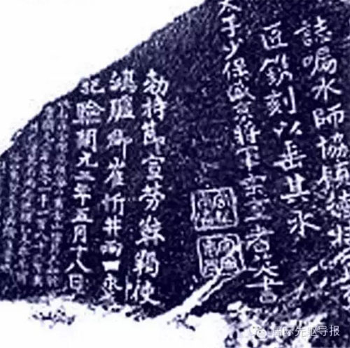 日寇对华大劫掠真相:被掠中国文物至今散落日本