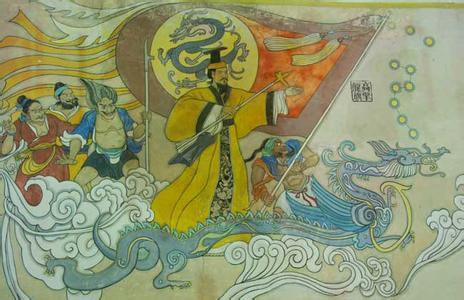 黄帝传说故事 非物质文化遗产 民间文学