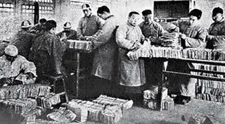 紫禁城:从皇宫到博物院看中国利来国际娱乐事业的发端