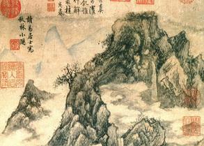 台北故宫博物院书画珍品