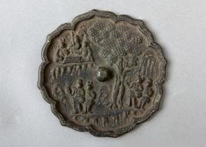 湖南省博馆藏铜镜之二