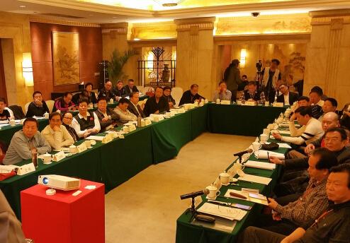 中国文物学会收藏鉴定委员会2017年年会在常州召开