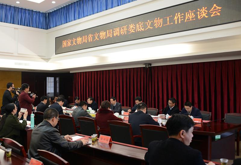 刘玉珠:加强文物保护 留住历史记忆