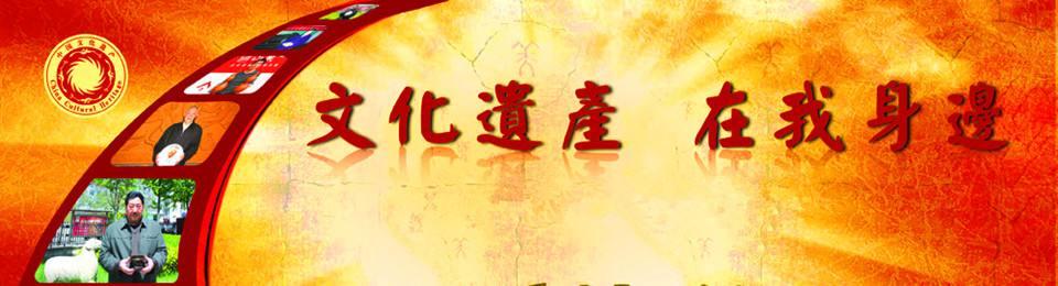 国家文物局征集遗产日宣传口号
