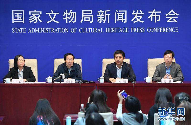 首次中国可移动文物普查统计超亿件