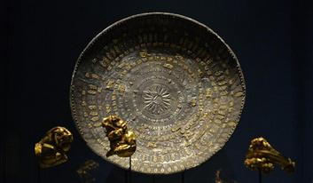 波恩举行伊朗文物展