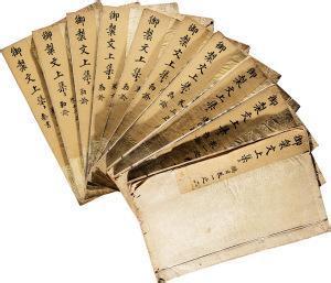 中国书刊资料文物拍卖落槌