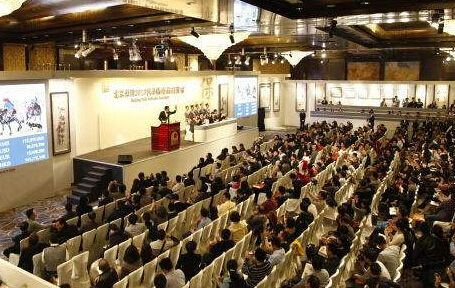 2017中国文物艺术品拍卖市场年度峰会举办
