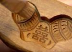 糕点模具里的民俗传统