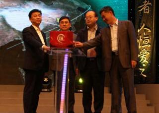2017国际中学生儒学辩论大会发布会在邹城召开
