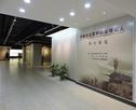 中国远征军中的黄埔军人图片展在南湖革命纪念馆展出