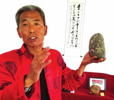 二十年收集4万多块石头 甘谷农民自办