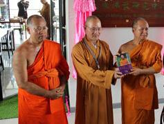 第三届国际佛教大学联盟研讨会在泰国曼谷举行
