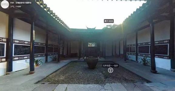 衢州力推儒学文化进校园