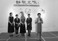 《静观五味》国画展在陕西美术馆开幕