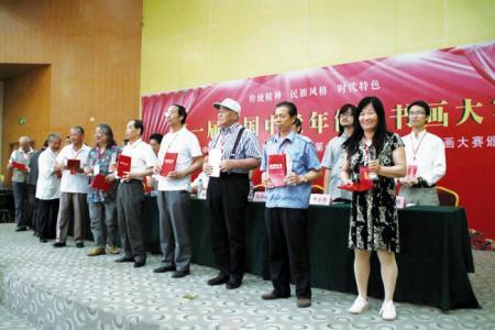 全国中老年书画大赛昨在扬颁奖