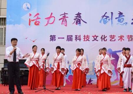 活力青春 创意未来——郑州三中首届科技文化艺术节隆重开幕