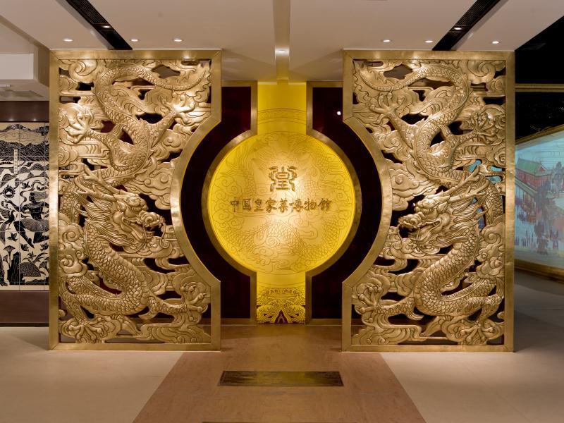国际博物馆日:御仙都皇家菜博物馆