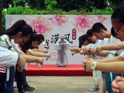 """""""南越汉风文化节""""开幕 遗址上过把宫廷瘾"""
