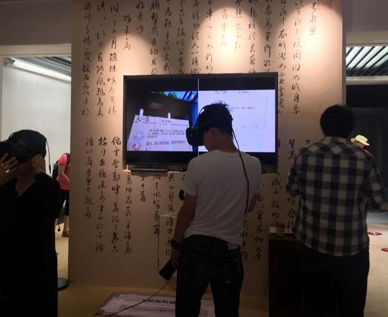 [宁波]国际博物馆日让馆藏文物走向公众