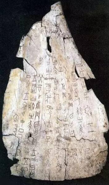 折服西方人的清朝考古探索:甲骨文发现之旅