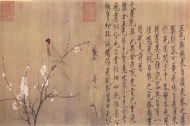 皇帝书画家——赵佶