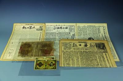 红色收藏家韩善强向连云港市革命纪念馆捐赠文物