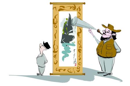 当代书画难找接盘侠 北京市场90%以上画廊亏损