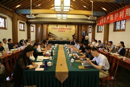 专家座谈儒学遗产保护利用工作