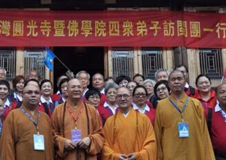 台湾佛教界组百人团赴福建寻根礼祖