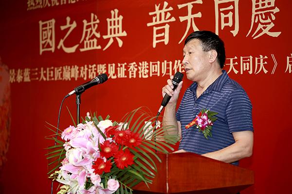 北京市珐琅厂董事长衣福成致辞-图片版权归原作者所有