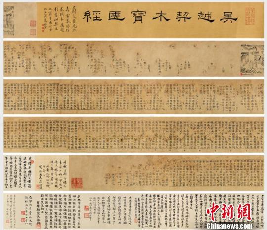 雷峰塔秘藏千年经卷将现身广东拍场