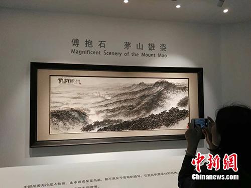 傅抱石《茅山雄姿》以近2亿成交 买家为民营博物馆