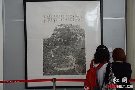[长沙]中国西部美术展收藏作品长沙展出