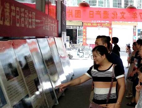 """[漳州]華安舉辦""""印象 華安""""文物圖片展"""