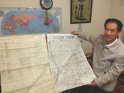 四川江口沉银地质员揭秘 25年前就曾绘出藏宝图