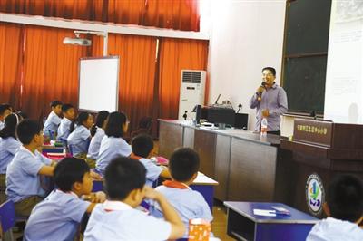 [宁波]地方文化遗产知识宣讲走进甬城校园