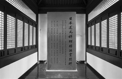 佛教文化从宁波天童寺出发 沿海丝之路传往东瀛