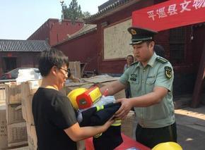 山西平遥19处国保级文保单位建成微型消防站