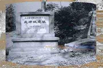 [长沙]盾构机下穿西汉王陵北津城遗址
