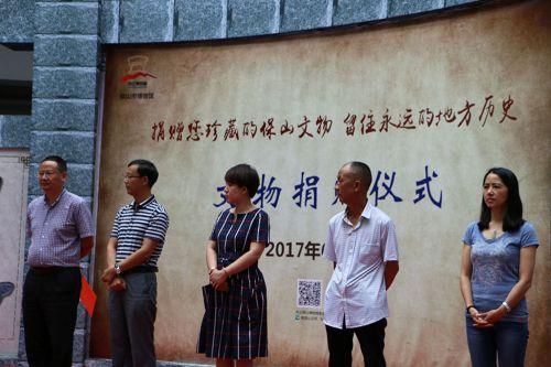 民间收藏家将4000余件文物捐赠保山市博物馆