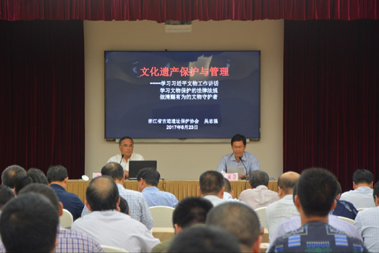 [绍兴]新昌县举行学习《中华人民共和国文物保护法》报告会