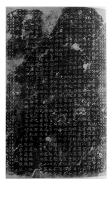 """石碑揭示""""临城大劫案""""鲜为人知的细节"""