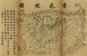民国五年《香花墩志》里的《香花墩图》(来源:中国国家图书馆网站)-图片版权归原作者所有