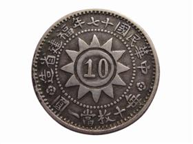 民国黄花岗银币