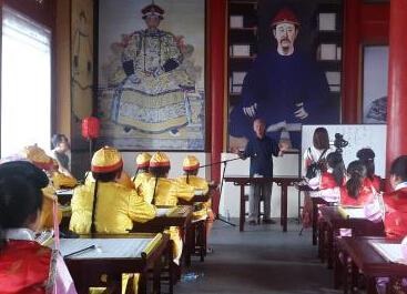 世界文化遗产清东陵暑期引导青少年趣学满文
