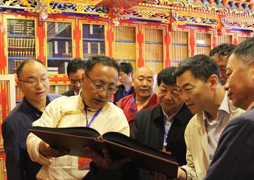 2017年藏语系佛学院院际交流座谈会在甘肃召开